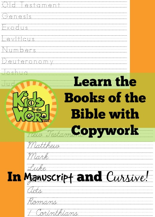 Books of the Bible Copywork